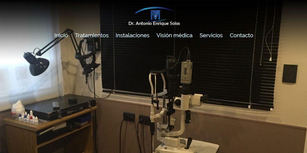 visionmedica